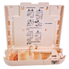 Locking Wall Bracket For All 5.4 qt BD Patient/:Exam Room Sharps Collectors. 9.5